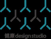健康 design studio